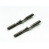 3mm x 35mm Titanium Turnbuckle Shafts (2)