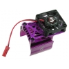 Motor Heat Sink w/Side Extended Electric Cooling Fan for 540 Motor (Purple)